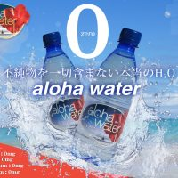 alohawater