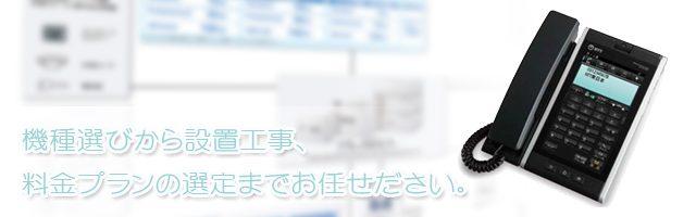 img_bflets-2